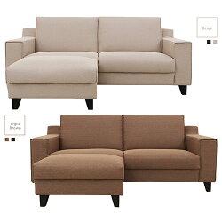カフェスタイルソファー2人掛けゆったりソファPerche2Pこの価格でこの高品質デザイナーズソファモダンテイストモダンリビング北欧シンプル2人掛けソファ