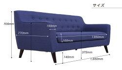 3人掛けゆったりソファAlba3Pこの価格でこの高品質ソファモダンテイストモダンリビング北欧シンプルモデル3人掛けソファーソファ