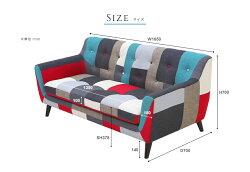 【楽天ランキング常連ソファ】ゆったり3人掛けソファーContinental3Pデザイナーズソファモダンテイストモダンリビング北欧シンプル3人掛け三人掛けソファーソファリプロダクトカリモク風シンプル北欧家具!パッチワーク