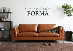 ソファー【30日返品保証】3人掛けソファーsofa-ゆったりPUレザーソファーFORMA高品質デザイナーズモダンリビング北欧シンプル3人掛けソファーレザーソファー三人掛けソファレザーソファ