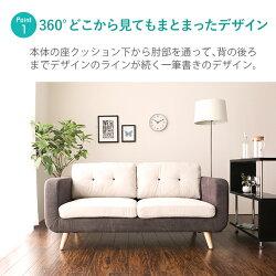 2人掛けゆったりソファIBIZA2Pこの価格でこの高品質デザイナーズソファモダンテイストモダンリビング北欧シンプル2人掛けソファーソファリプロダクトカフェスタイル