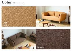 ソファーカフェ風ソファsofa-2.5人掛けスタイリッシュソファMateriaux2P高品質デザイナーズソファカフェスタイルモダンリビング北欧シンプル2人掛けソファ