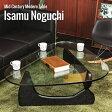 イサムノグチ ノグチテーブル センターテーブル 送料無料 北欧 デザイナーズ テーブル モダン モダンリビング ナチュラル デザイナーズ シンプル ガラステーブル ローテーブル