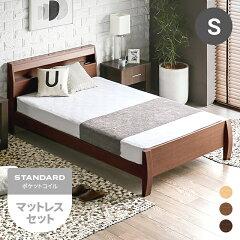 モダンデコ 照明&コンセント付き高さ調整可能ベッド(すのこ)