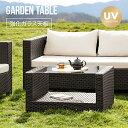 和泉化成 ガーデンテーブル 840型