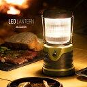 LEDランタン おしゃれ 電池式 送料無料 ランタン LED...