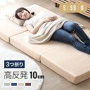 ショップジャパン SHOPJAPAN 低反発枕 トゥルースリーパー True Sleeper セブンスピロー シングル 1809666