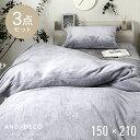 9色から選べるホテルスタイル ストライプサテンカバーリングシリーズ 布団カバーセット ベッド用 43×63cm枕用 キング4点セット モカブラウン【代引不可】