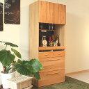 OGTA(オグタ)70キッチンボード オシャレでスッキリしたキッチンに。木目が映えるシンプルモダンなナチュラルデザイン前板についた縦のラインがアクセント。【日本製】【完成品】