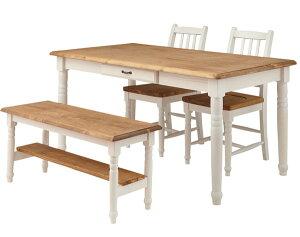 【送料無料】ベンチダイニングベンチ長椅子長いすダイニングチェアチェアー木製天然木北欧パイン材木製インテリア家具ナチュラルベンチベンチチェアダイニングチェアダイニングチェアー食卓椅子いすイス椅子長イス2~3人掛棚付