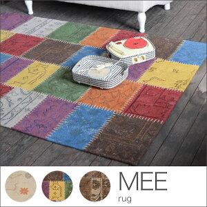 多種多様なモダン柄でオシャレなラグ カーペーット じゅうたん 絨毯 マット スタイリッシュ デ...