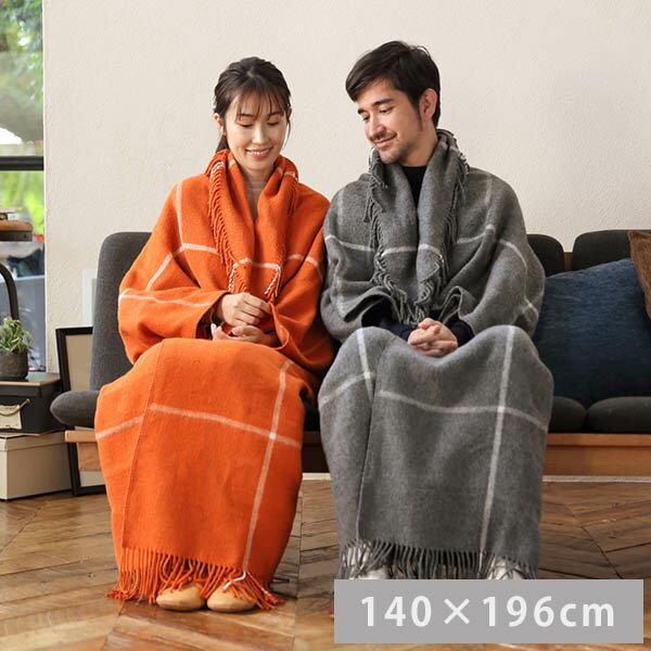 【送料無料】電気毛布 ロング GY/OR 140x196cm 羽織、上掛け、ひざ掛けとして、全身温まる ブランケット 着る電気毛布 着る毛布 電気ブランケット 電気ひざ掛け チェック プレゼント ギフト 日本製