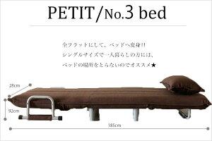 【送料無料】VITEソファーベッド(BR/BE)寝ても座ってもくつろげる、しっかりとしたスチール構造のソファーベッド。1台で3役!!優れもの!!コンパクトでどんなお部屋にもピッタリ。カジュアルな雰囲気も、モダンな雰囲気にも合わせやすいカラーです。