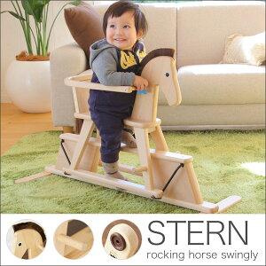 足下が動かないから傷つきにくい 木馬 木製 おもちゃ うま オモチャ 玩具 木製玩具 乗用玩具 知...