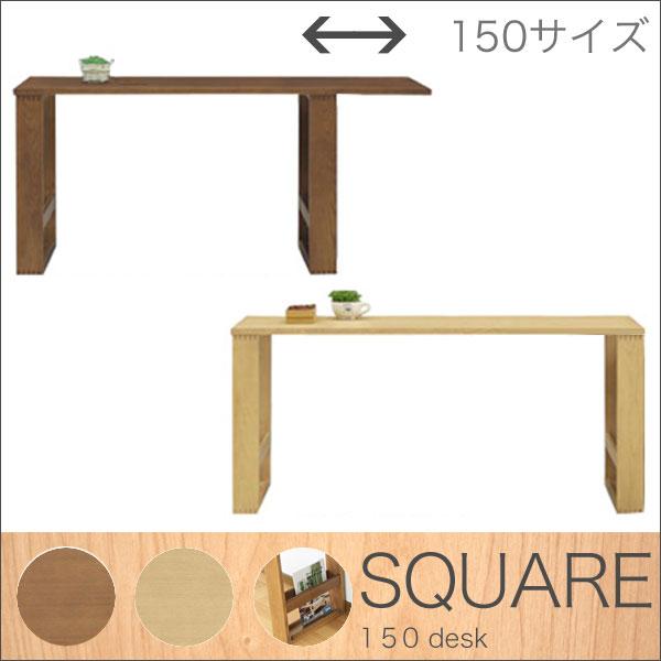 脚部はマガジンラックとして使用可能!書斎に落ち着きをもたらすデスク幅150:どんどんどんの家具