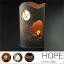 【送料無料】HOPE (ホープ) 室内用あかり小窓から覗く、ふくろうが愛くるしい♪灯り 明かり…