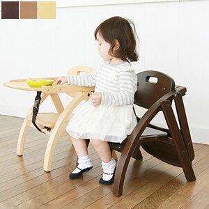 【送料無料】ローチェア(NA/LB/DB)ベビーチェア木製キッズ家具子供用椅子家具ダイニングチェア子供用子どもベビー用チェアベビー赤ちゃんイス椅子テーブルチェア6ヵ月〜ベルト付木製ナチュラルブラウンおしゃれコンパクトシンプル低い