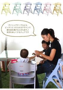 【送料無料】ハイチェア(BL/GR/GY/PK/YE/NA)ベビーチェア木製キッズ家具子供用椅子家具ダイニングチェア子供用子どもベビー用チェアベビー赤ちゃんイス椅子テーブルチェア新生児7ヵ月〜大人まで使える高さ調節トレイ付