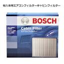 SAAB サーブ 9-3 (9400) クーペ BOSCH ボッシュ エアコン フィルター キャビンフィルター