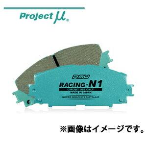 ALFAROMEO アルファロメオ RZ 3.0 V6/SZ 3.0 V6 他 パット品番:Z1101 プロジェクトミュー RACING-N1 フロント ブレーキパット