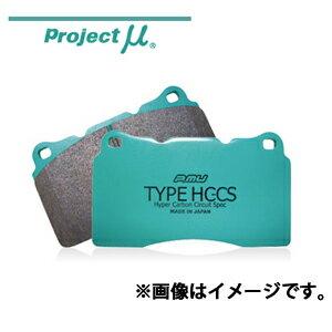VOLVO ボルボ XC90 3.2/XC90 2.5T/XC90 T-6/XC90 V8 他 パット品番:Z269 プロジェクトミュー TYPE HC-CS リヤ ブレーキパット