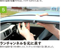 ニッサン日産NISSANセレナ車種専用設計サイドバイザードアバイザー代表型式:C27系年式:28/08〜(専用留め具付き)