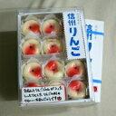 民芸菓子信州りんご