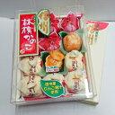 信州林檎かのこ12個入り(信州長野県のお土産 お菓子 お取り...