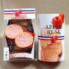 信州りんごのラスク
