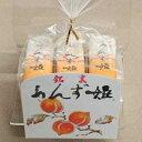 杏の生ゼリーを、種菓子に忍ばせた、ひとくちサイズの最中あんず姫12個入【信州長野のお土産】...