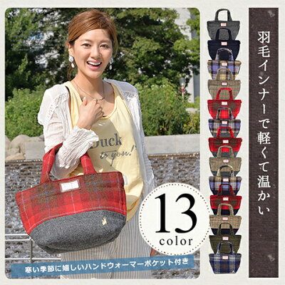 ROOTOTE ルートート フェザールー デリ ハリスツイード Harris Tweed 【RCP】 【 あす楽対応 】 【 トートバッグ バッグ レディース 通勤 通学 FEATHER ROO 】