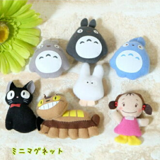 Ghibli character NEW mini-magnet