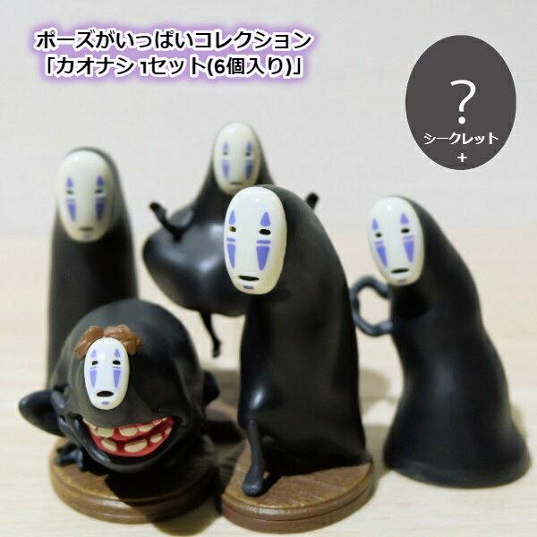 コレクション, フィギュア BOX (6)