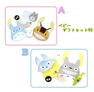 My Neighbor Totoro baby gift set 10A bib set K-1738-10000fs3gm