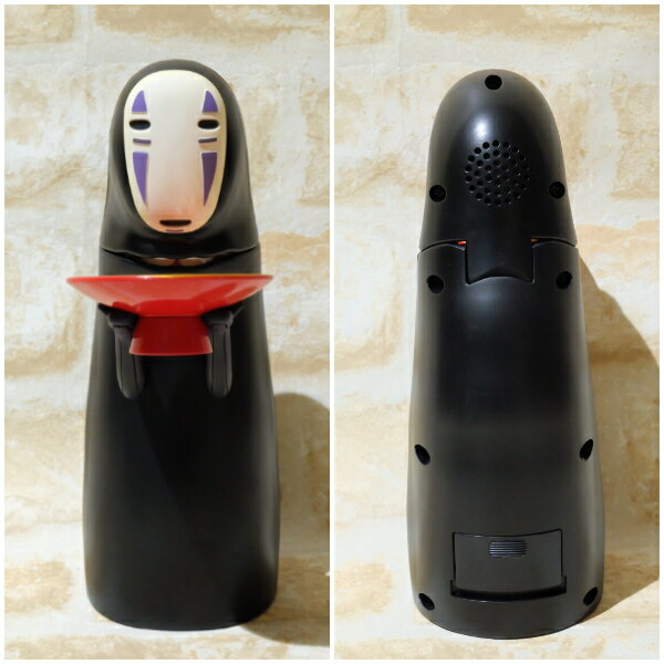 cafededonguri『カオナシ貯金箱』