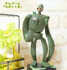 【ジブリグッズ】天空の城ラピュタ オルゴール ロボット兵【ジブリ グッズ】02P19Dec15