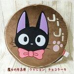 魔女の宅急便クッションチョコケーキ