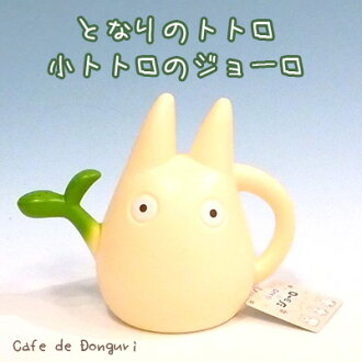"My Neighbor Tototro Watering Pot of ""KoTotoro"""