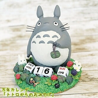 My Neighbor Totoro perpetual calendar  Totoro souvenirs.