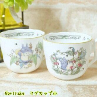 My Neighbor Totoro mug cup small  (Noritake)