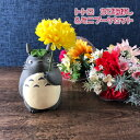 博多人形専用ケース5-25 【博多人形】