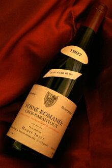 1997 (Henri ジャイエ) 1997 ヴォーヌ ロマネ black parang toe Vosne Romanee 1er Cru Clos Parantoux (Henri Jayer)  Getting out storehouse of the inheritance processing last of 2009!