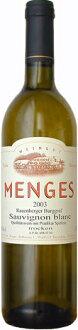 Menges Sauvignon Blanc spätlese grape ( Edwin Menges ) Menges Sauvignon blanc Spaetlese trocken (Edwin Menges)