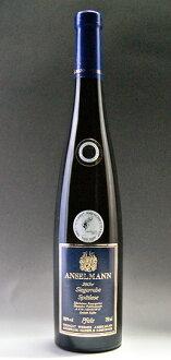 ジーガレーベ spätlese (アンゼルマン) Edesheimer Rosengarten Siegerrebe Spaetlese (Werner Anselmann)