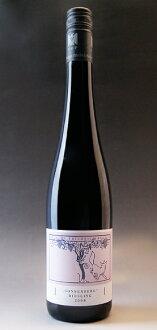 Becker Sonnenburg Riesling Q. b. A. grape Friedrich Becker Becker Sonnenberg Riesling Q. b. A. trocken (Friedrich Becker)