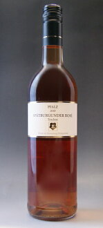 Pfalz シュペートブルグンダー rose Q. b. A. grape ( Herrenberg ホーニッヒゼッケル ) Pfalz Spaetburgunder Rosee Q. b. A. trocken (Winzer eG Herrenberg Honigsackel)