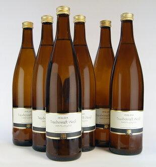 ファルツァー トラウベンザフト ( Herrenberg ホーニッヒゼッケル ) Pfalzer Traubensaft weiss (Herrenberg Honigsackel)