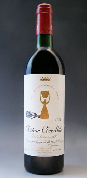 Chateau Clerc-Milonシャトー・クレール・ミロン