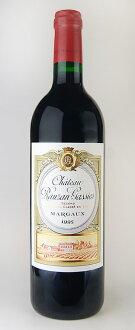 Chateau rauzan Gacy [1995] Chateau Rauzan Gassies [1995]