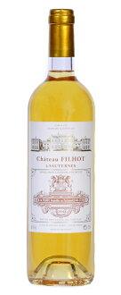 Chateau-Filou AOC Sauternes Gran-Cru-Classe rating class II Grand cru Classe, Chateau FILHOT AOC Sauternes